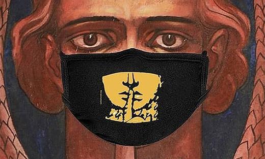 Save Maxo Vanka Face Mask